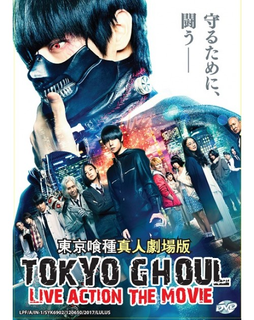 JAPAN MOVIE : TOKYO GHOUL LIVE ACTION
