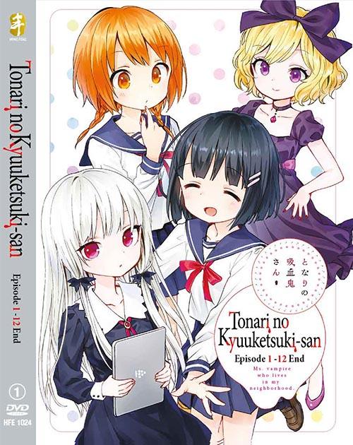 TONARI NO KYUUKETSUKI-SAN VOL.1-12 END