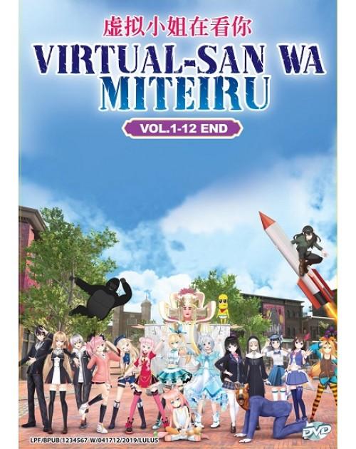 VIRTUAL-SAN WA MITEIRU VOL. 1-12 END DVD