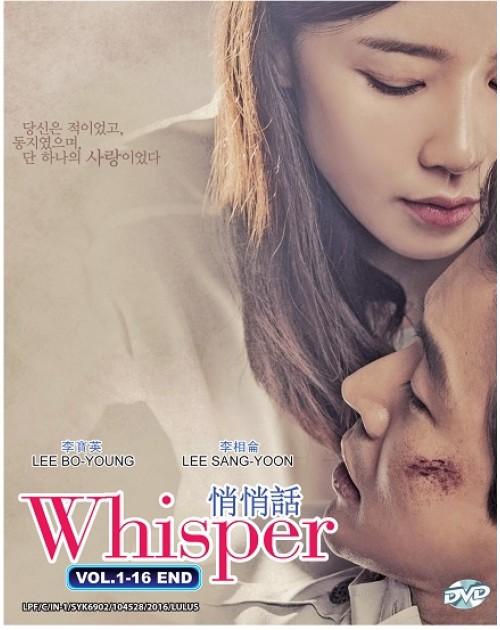 WHISPER VOL. 1 - 16 END
