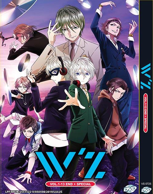 W'Z VOL.1-13 END + SPECIALS