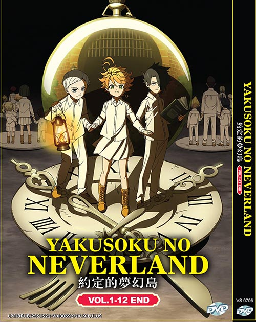 THE PROMISED NEVERLAND VOL. 1-12 END