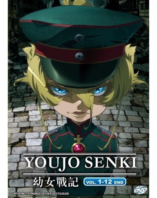 YOUJO SENKI VOL. 1 - 12 END