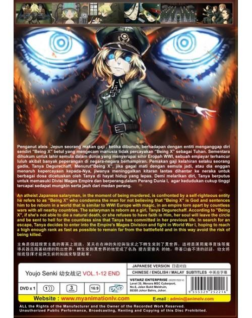 Saga of Tanya the Evil VOL. 1 - 12 END
