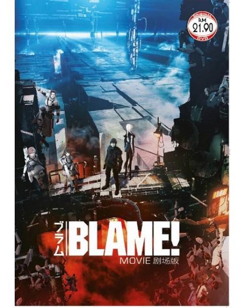 BLAME ! THE MOVIE