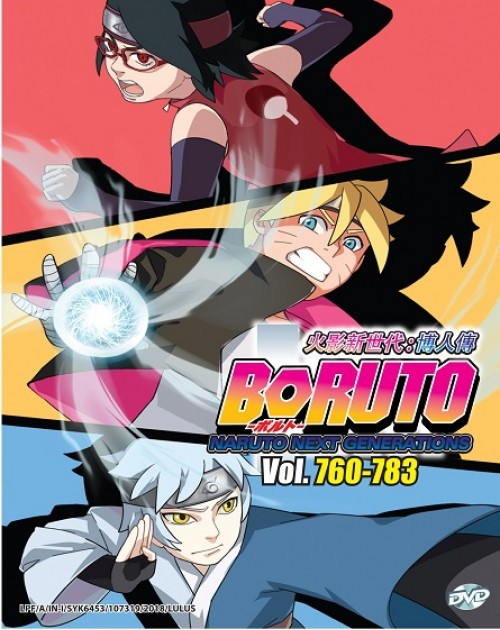 BORUTO : NARUTO NEXT GENERATIONS VOL.760-783 (BOX 27)