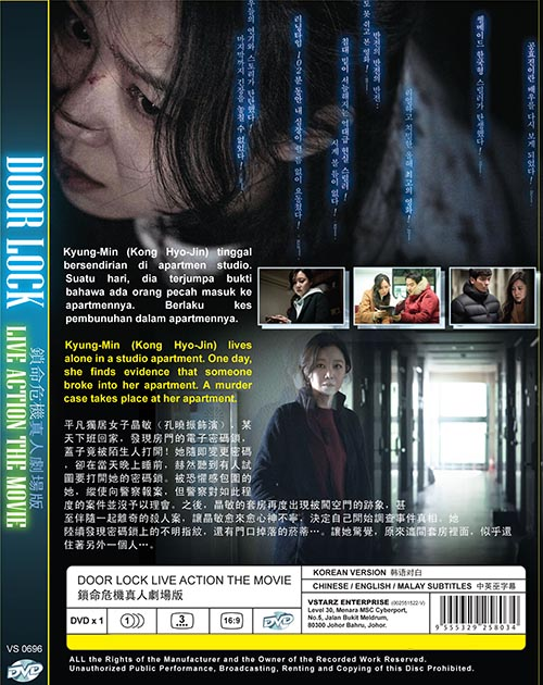 DOOR LOCK LIVE ACTION THE MOVIE (KOREAN MOVIE)