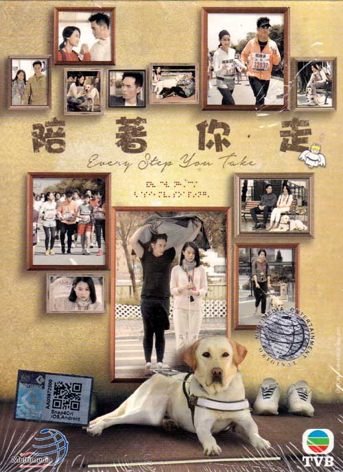 Every Step You Take / EPISODE 1-20 END