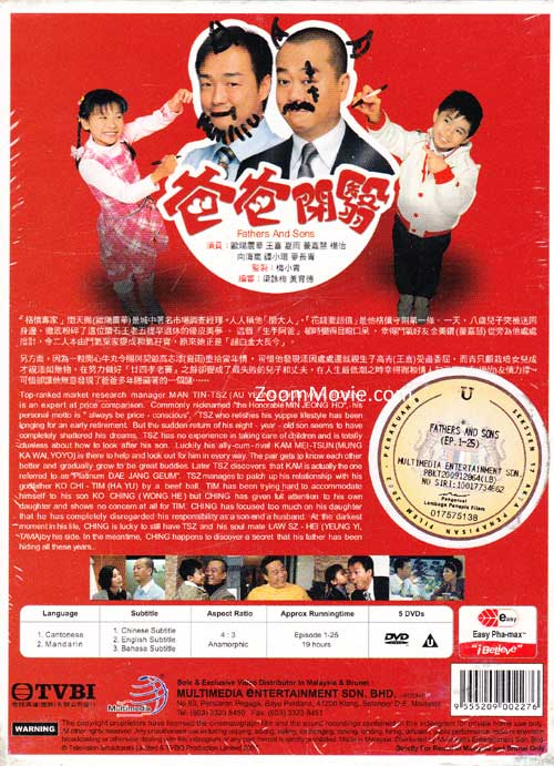 HONG KONG TVB DRAMA DVD Fathers and Sons / EPISODE 1-25 END