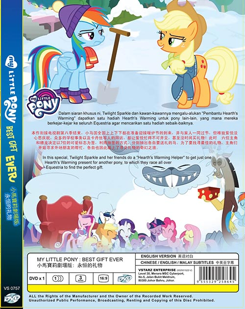 MY LITTLE PONY BEST GIFT EVER *ENG DUB* (THE MOVIE)