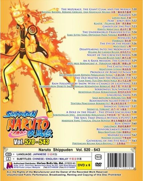 NARUTO VOL.520-543 BOX 17