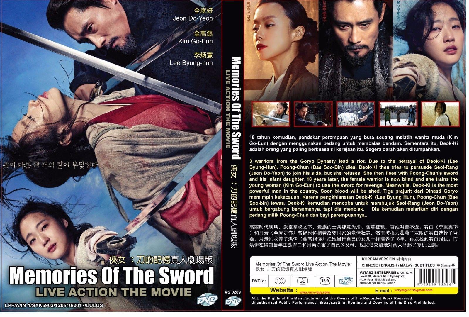 Memories Of The Sword KOREAN MOVIE