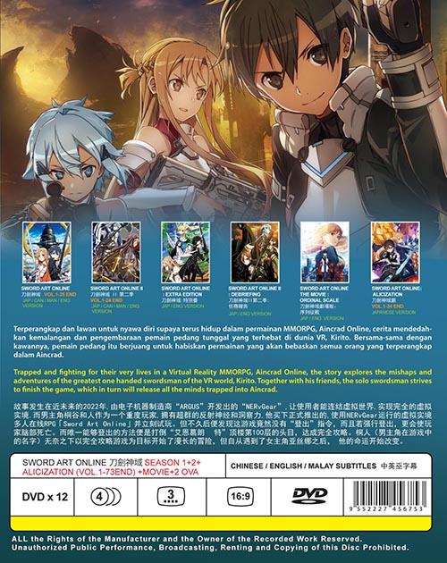 SWORD ART ONLINE COMPLETE BOX SET (SEASON 1+2 + ALICIZATION VOL.1-73 END + MOVIE + 2 OVA) *ENG DUB*