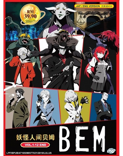 BEM DVD