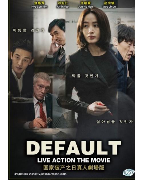 Default (2018) DVD