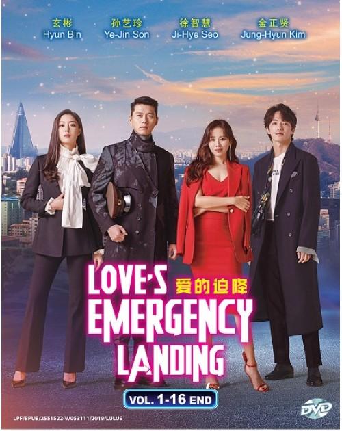Crash Landing on You DVD