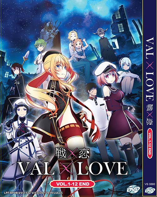 val x love dvd