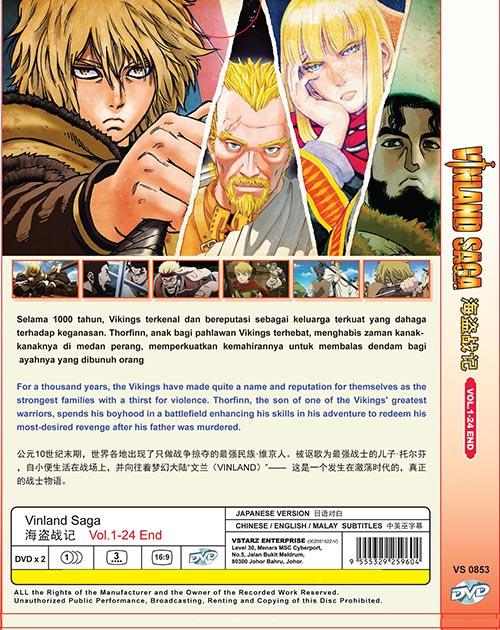 Vinland Saga dvd