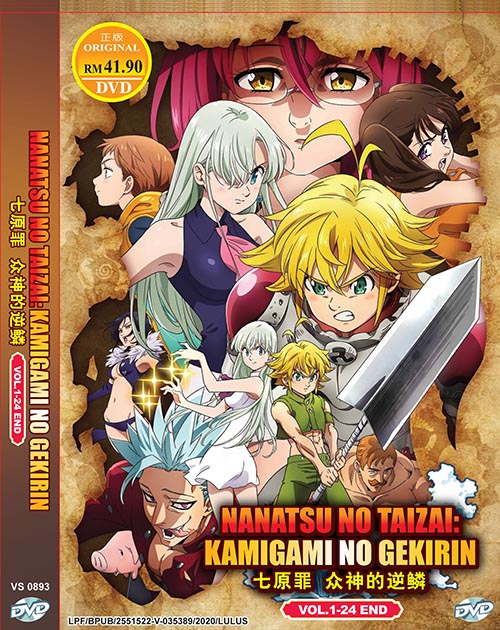 Nanatsu No Taizai : Kamigami No Gekirin Vol 1-24 End DVD