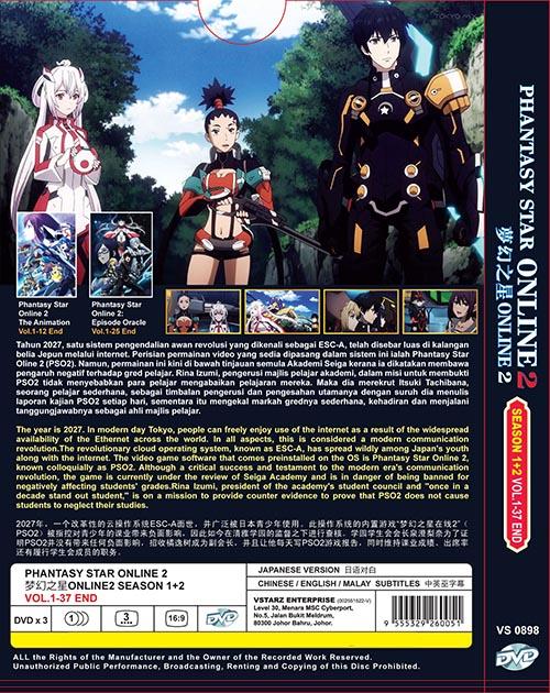 Phantasy Star Online 2 Season 1-2 (Vol 1-37 End) DVD