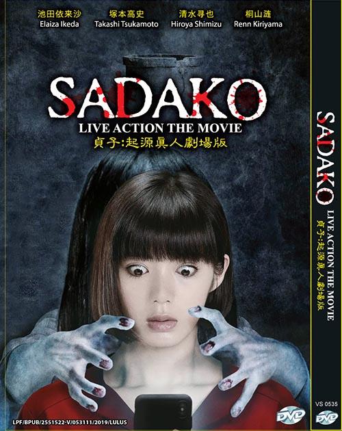 SADAKO LIVE ACTION THE MOVIE DVD