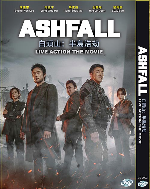 Ashfall Live Action The Movie DVD