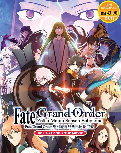 Fate/Grand Order: Zettai Majuu Sensen Babylonia DVD