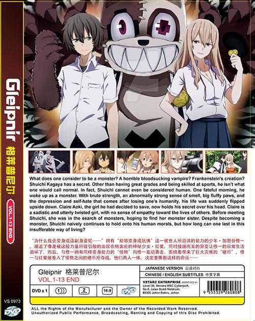 Gleipnir DVD