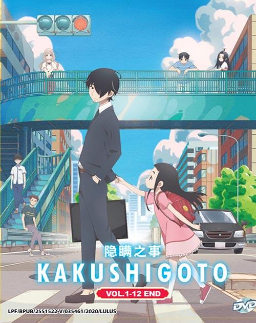 Kakushigoto DVD