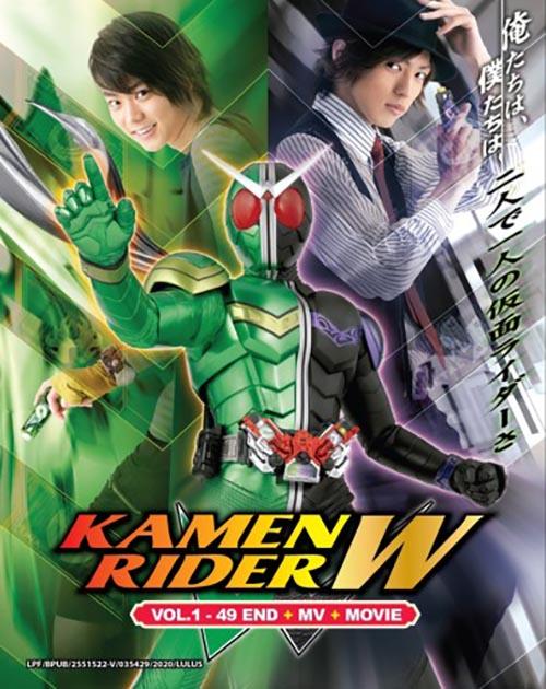 Kamen Rider W DVD
