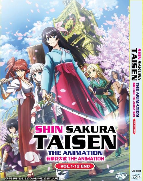 Shin Sakura Taisen the Animation DVD