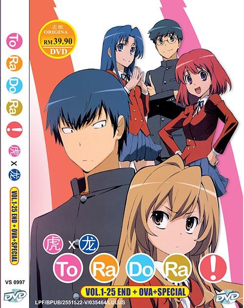 Toradora DVD