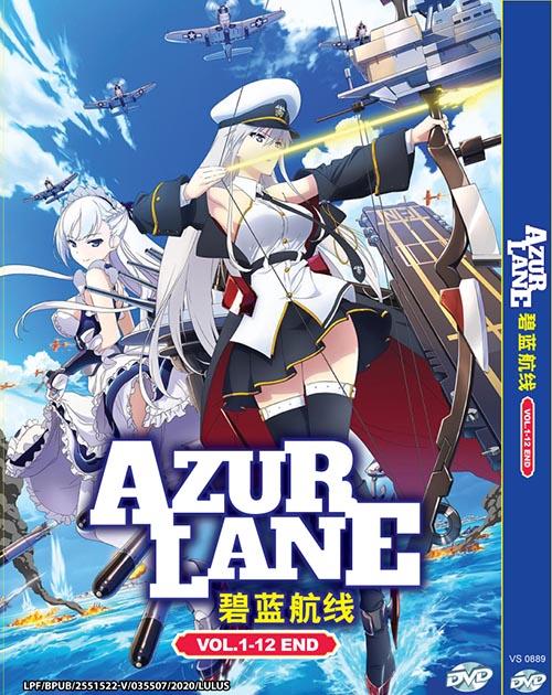 Azur Lane DVD