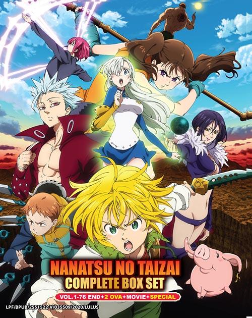 Nanatsu No Taizai Complete Box Set DVD