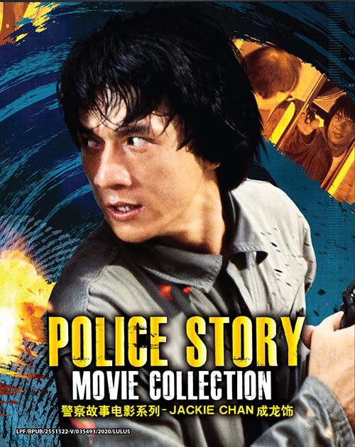 Police Story Movie Collection DVD