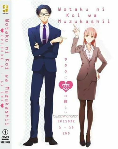 Wotaku Ni Koi Wa Muzukashii DVD