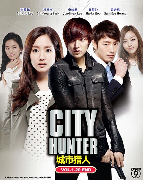 City Hunter Vol.1-20 End DVD
