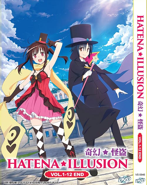 Hatena☆Illusion Vol.1-12 End DVD