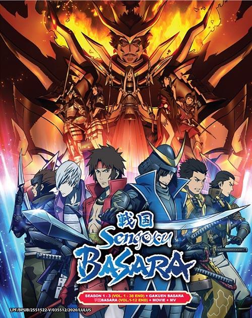 Sengoku Basara Complete Set DVD