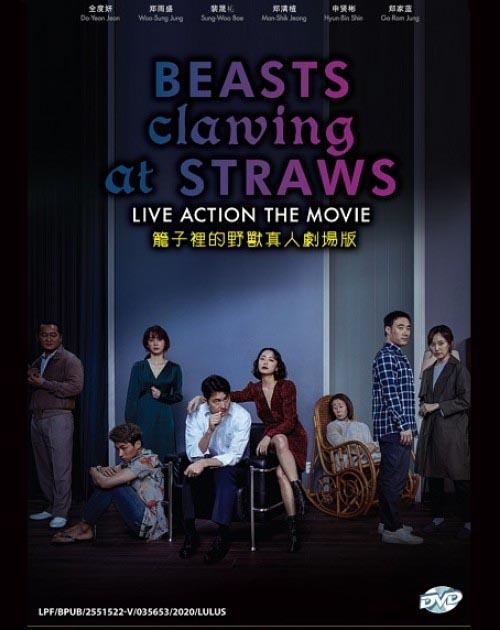 Korean Movie: Beasts Clawing at Straws