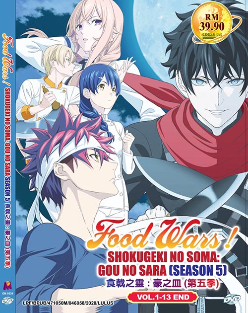 Food Wars! Shokugeki No Soma: Gou No Sara (Season 5)