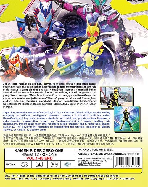 Kamen Rider Zero-One Vol.1-45 End