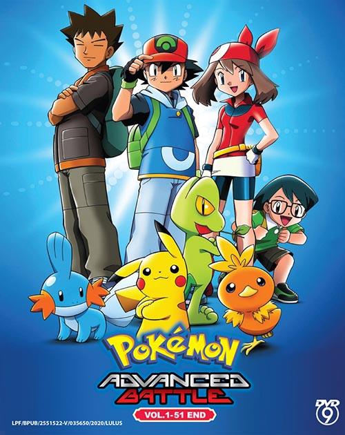 Pokemon Advanced Generation : Advanced Battle