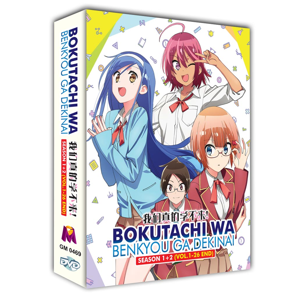 Bokutachi Wa Benkyou ga Dekinai DVD Box Set