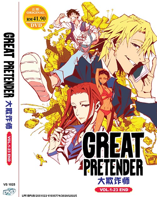 Great Pretender Vol.1-23 End DVD