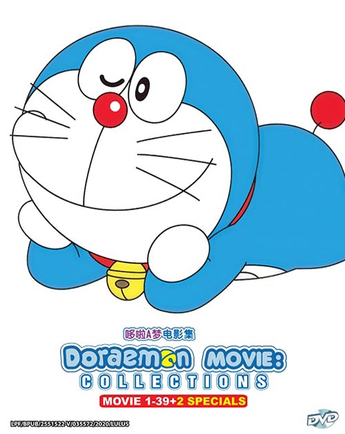Doraemon Movie Collections:Movie 1-39+2 Specials