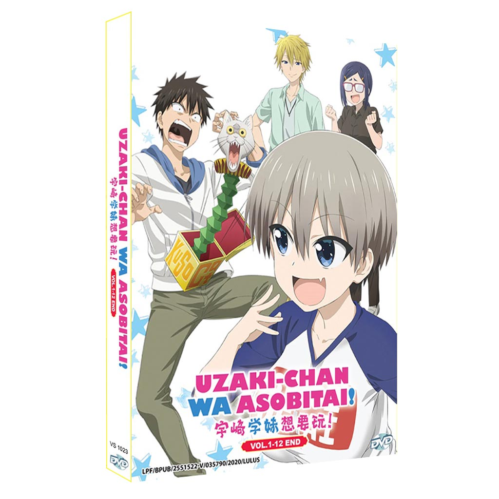 Uzaki-Chan Wa Asobitai! Vol.1-12 End