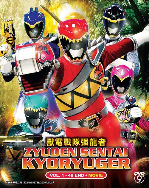 Zyuden Sentai Kyoryuger Vol. 1-48 End+Movie