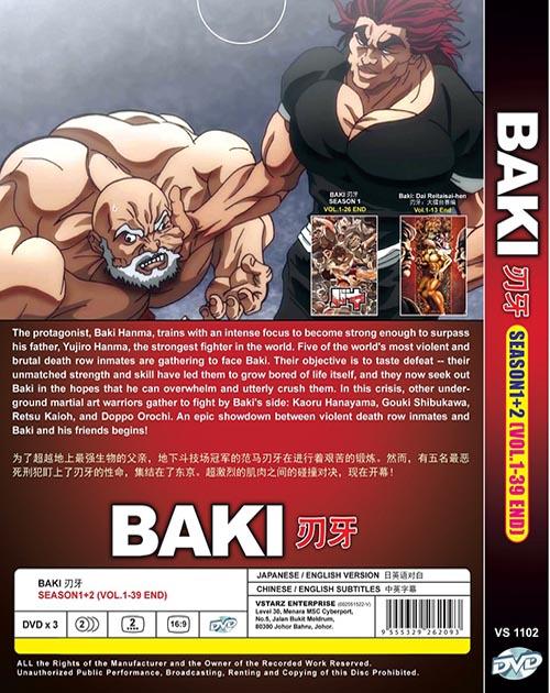 Baki Season 1+2 (Vol.1-39 End)