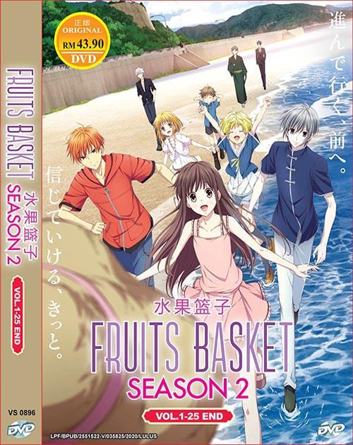 Fruits Basket Season 2 Vol.1-25 End